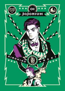 Titolo Originale: JoJo no Kimyou na Bouken: Phantom Blood