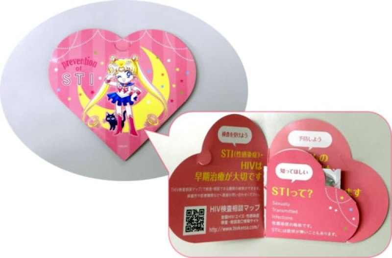 Sailor Moon condom