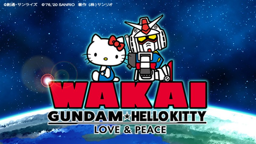 Wakai Gundam Hello Kitty