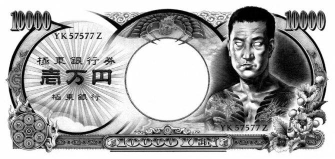 Hakuchi16
