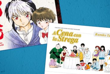 Rumiko Takahashi Special Pack