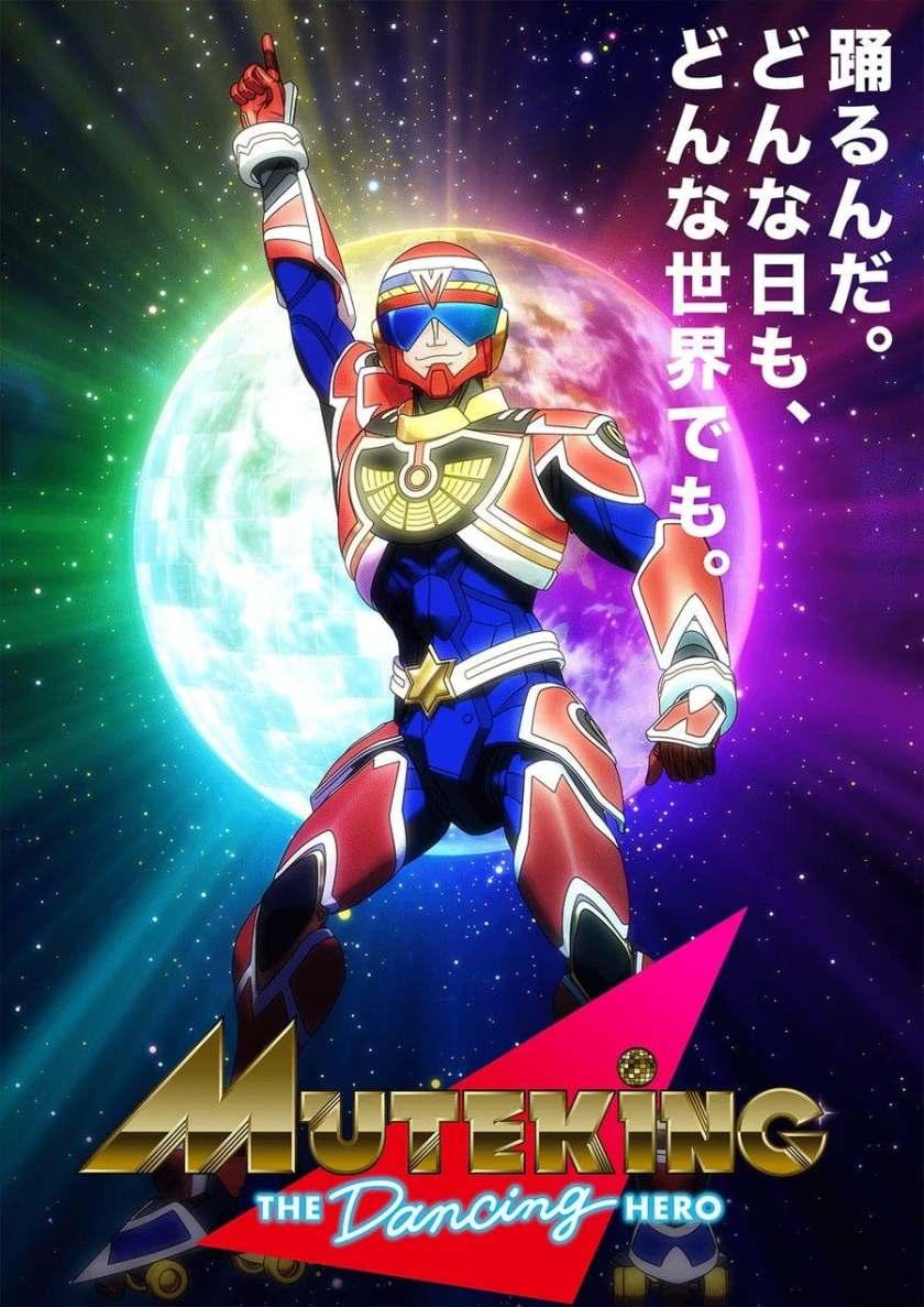 Muteking - In arrivo il reboot Muteking the Dancing Hero
