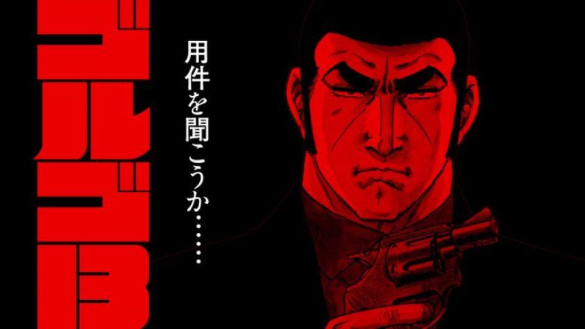 È morto Takao Saito, il leggendario Autore di Golgo 13