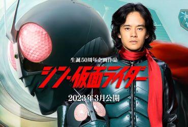 Shin Kamen Rider - Il trailer del film di Hideaki Anno
