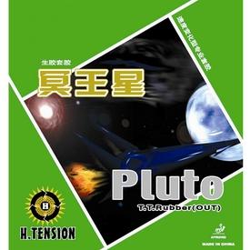 Yinhe Pluto
