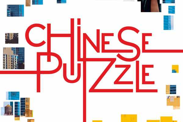 Chinese Puzzle 2014_5f0a137df0809.jpeg