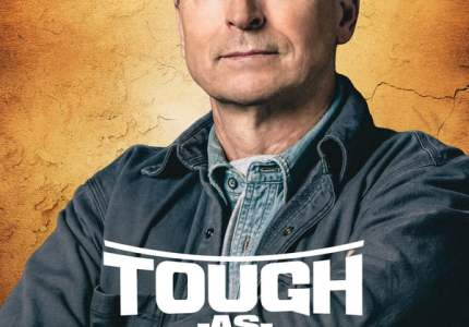 Tough As Nails Season 1 Complete_5f3ad94756f32.jpeg