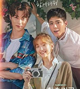 """Record of Youth – TV Series (2020)  – Also known as """"Chungchungirok""""_5f7df7992b2fd.jpeg"""
