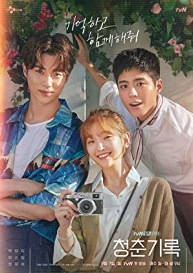 "Record of Youth – TV Series (2020)  – Also known as ""Chungchungirok""_5f7df7992b2fd.jpeg"