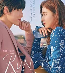 Run On – TV Series (2020)_5fdbdc1a25693.jpeg