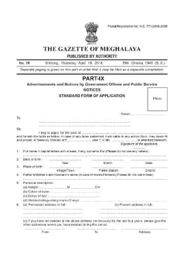 Application-Form-font-page