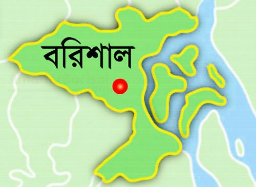 barisal-news-map