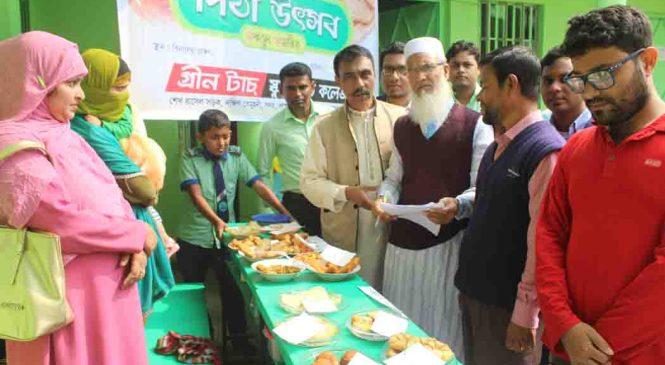 গ্রীন টাচ্ স্কুলে শিক্ষার্থীদের পিঠা উৎসব