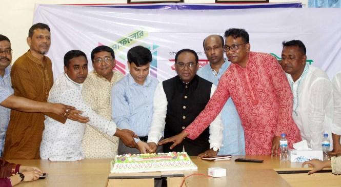 লক্ষ্মীপুরে বাংলাদেশ প্রতিদিনের বর্ষপূর্তি উদযাপন