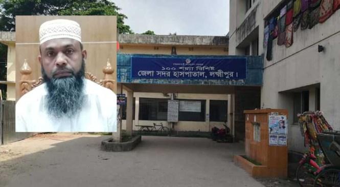 Lakshmipur pic-08.06.2020