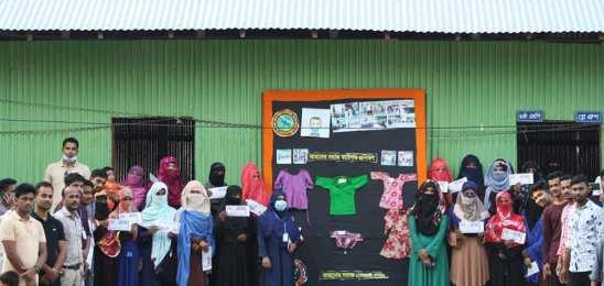 কমলনগরে ২০জন নারীকে সেলাই প্রশিক্ষণ দিয়েছে 'আমাদের সমাজ'