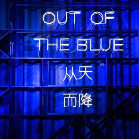 Out of blue tra le Mostre gratis ottobre 2020