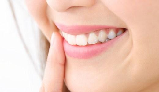 名古屋で審美歯科治療をお考えなら名駅アール歯科・矯正歯科 – テスト