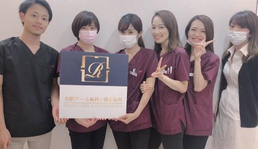 医療法人清翔会のムービーが完成致しました!