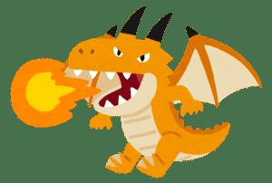 火を噴くドラゴン