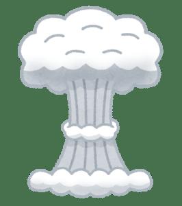 核爆弾によるキノコ雲
