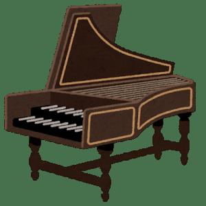 チェンバロピアノ
