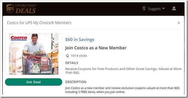 UPS My Choice Deals Costco 新会员折扣优惠福利