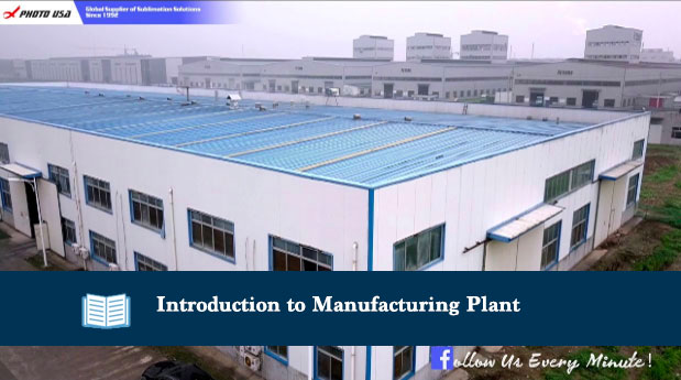 factory-Introduction