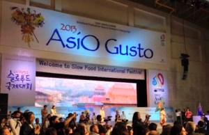 亚洲—大洋洲美味大会(AsiO Gusto)开幕式:中国代表团入场