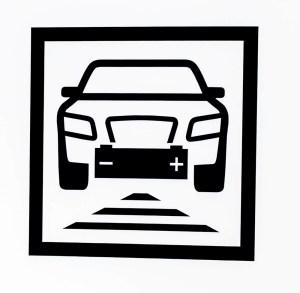 Audis Wireless Charging Symbol (Induktion), welches man zum Beispiel auf der IAA in Frankfurt vorfindet.
