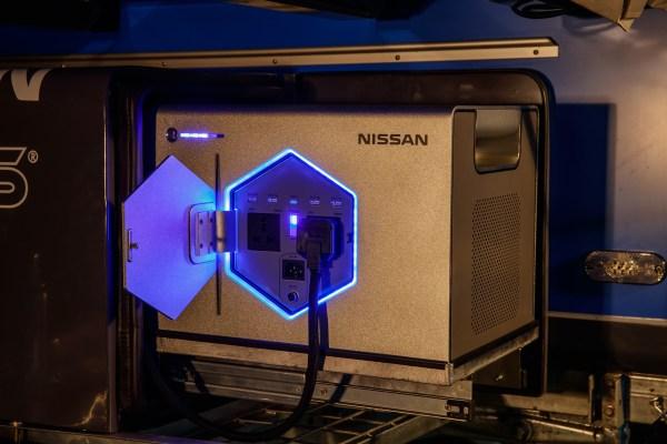 Mobiler Energiespeicher Nissan Energy ROAM, die Akkuzellen stammen von Elektroautos. Bildquelle: Nissan