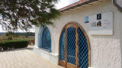 Infozentrum 3