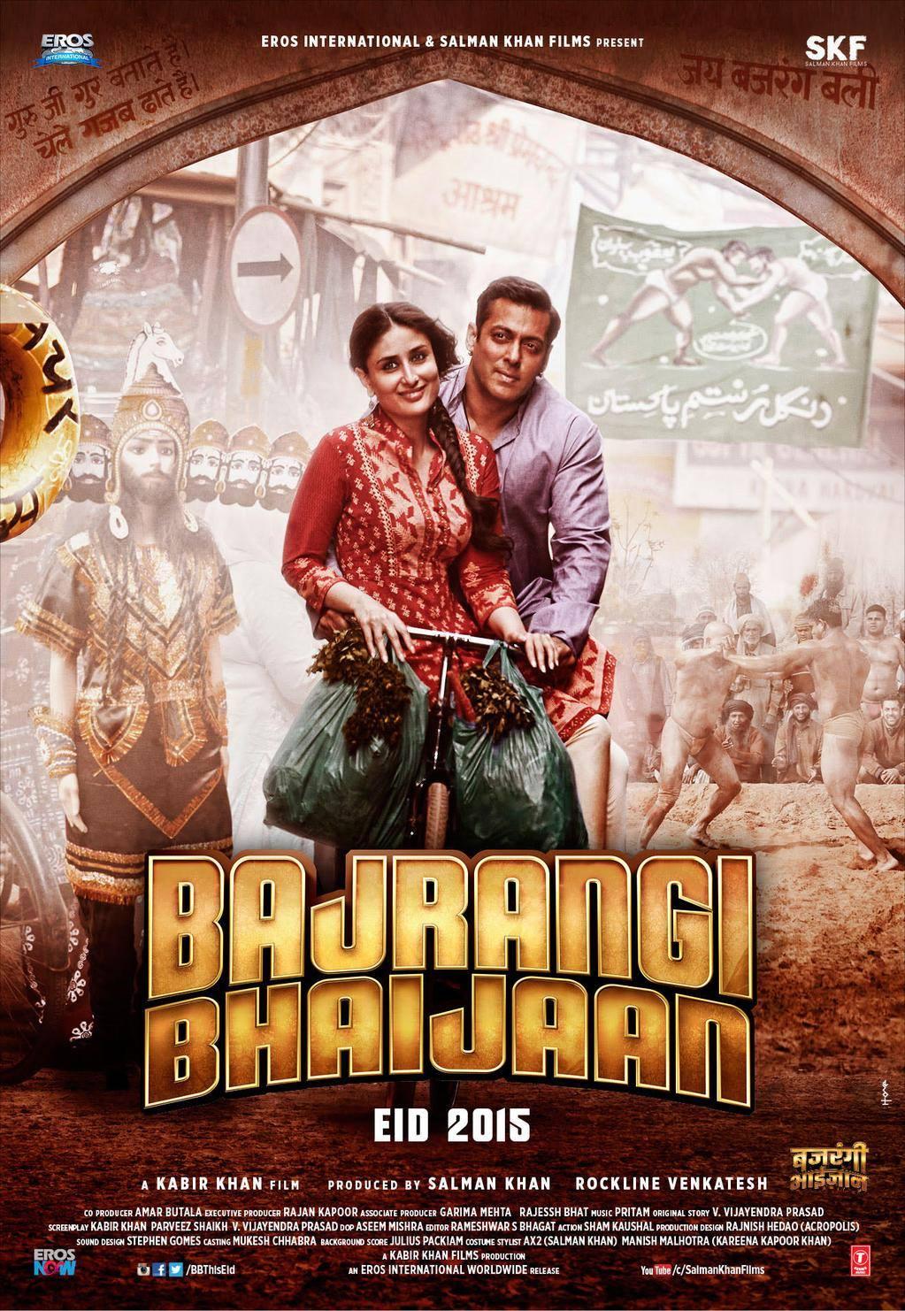 Bajrangi Bhaijaan Dialogues Salman Khan (All Hit Dialogue)