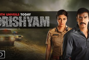 Drishyam Movie Poster Ajay Devgan ,Tabu