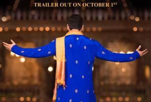 First Look Poster Of Prem Ratan Dhan Payo Featuring Salman Khan