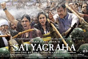 Satyagraha Movie Poster