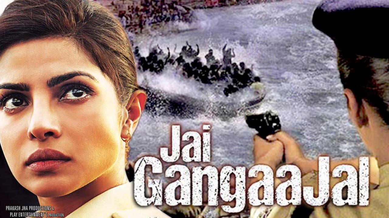 Jai Gangaajal Movie Poster Priyanka Chopra Prakash Jha