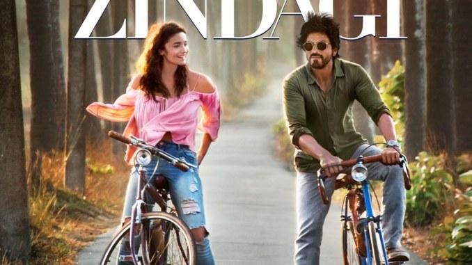 Dear Zindagi Movie Poster Shahrukh Khan Alia Bhatt