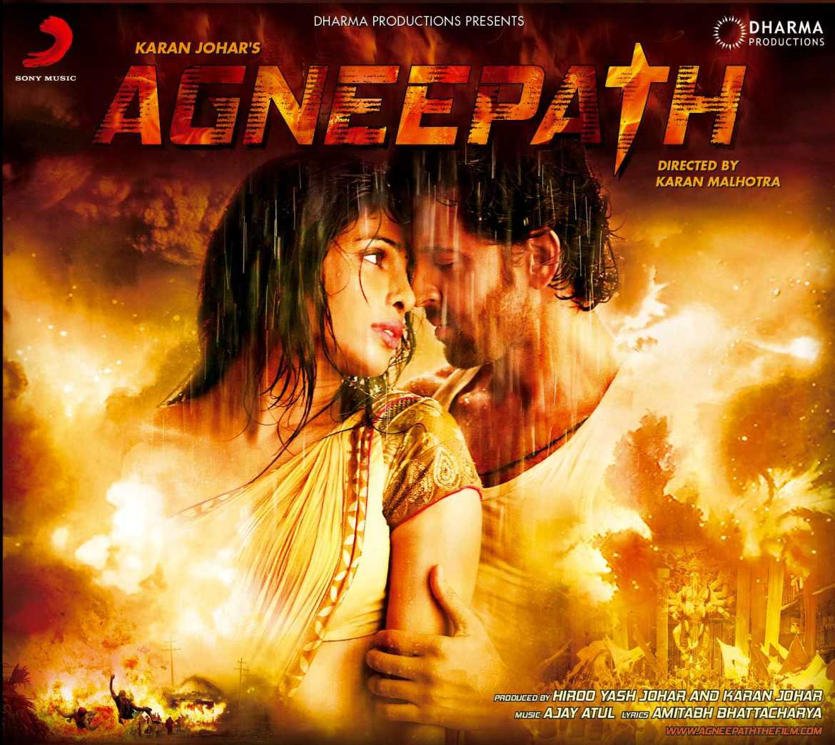 Agneepath Movie Dialogues (Famous Quote) Hrithik Roshan And Sanjay Dutt