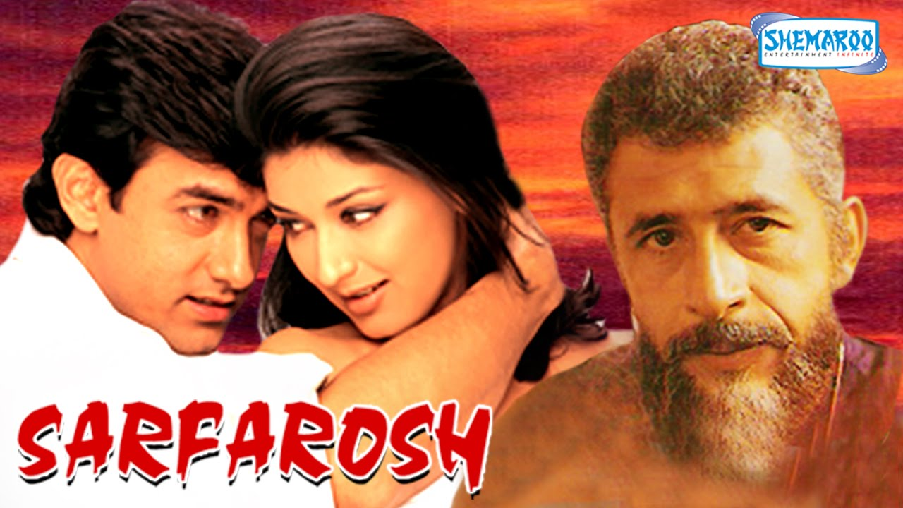 Image result for sarfarosh movie poster