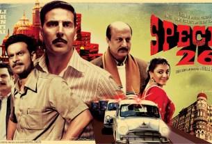 Special 26 Movie Poster Akshay Kumar, Manoj Bajpayee