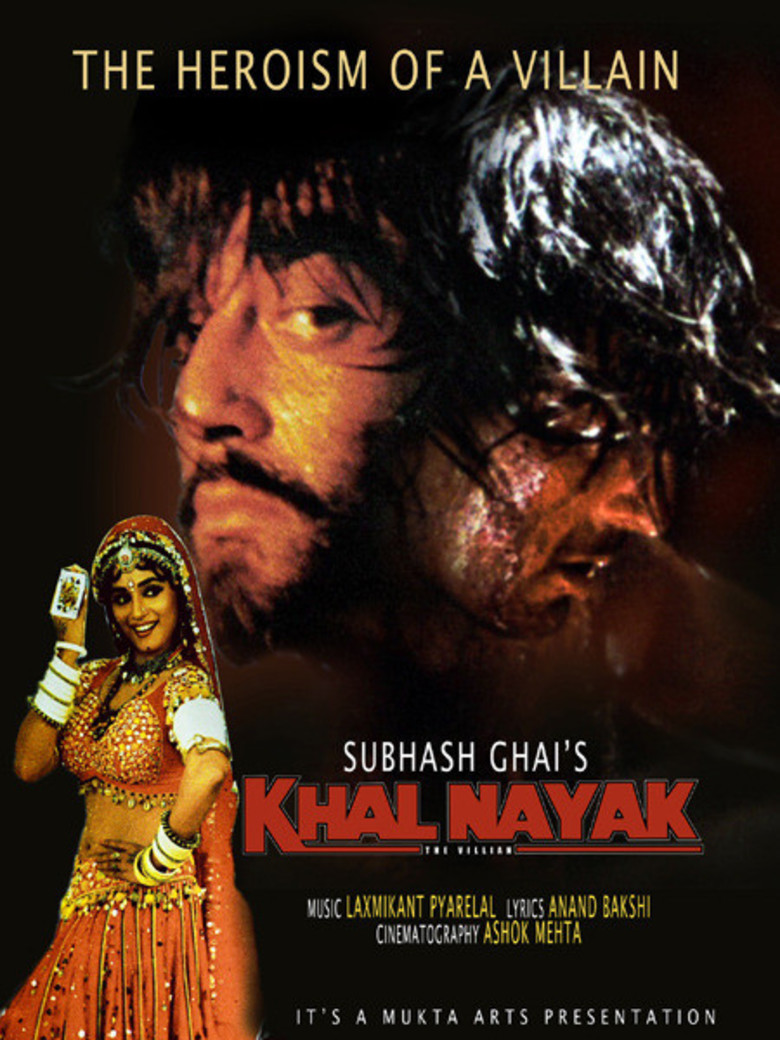 Khalnayak Movie Poster - Sanjay Dutt, Madhuri Dixit And Jackie Shroff
