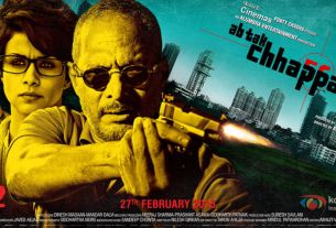 Ab Tak Chhappan 2 Movie Dialogues Poster Nana Patekar Full HD Wallpaper