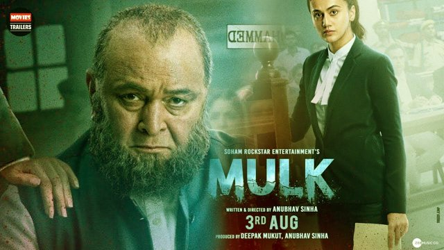 Mulk Movie Dialogues Poster - Rishi Kapoor, Taapsee Pannu