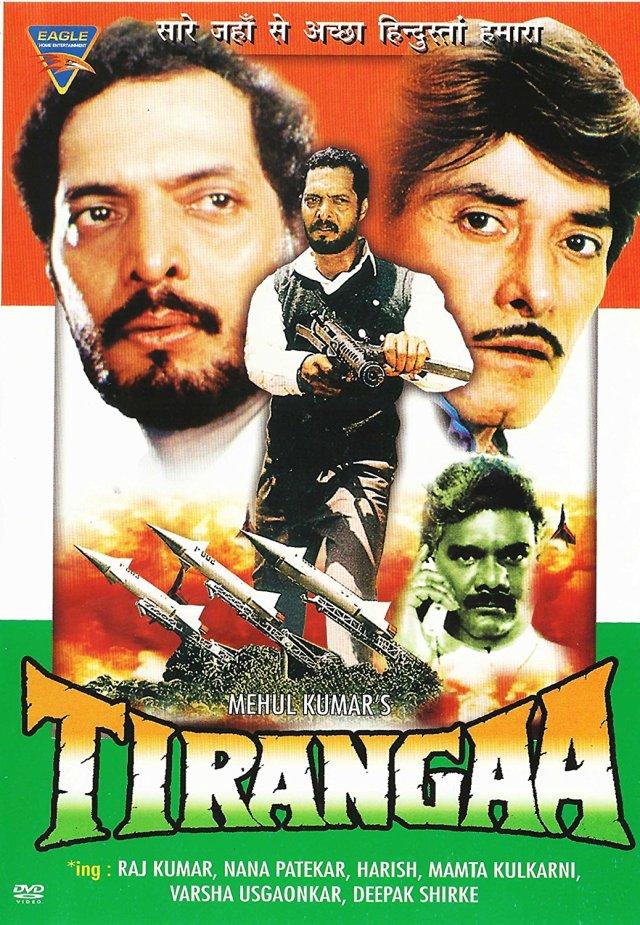 Tirangaa Movie Full HD Poster
