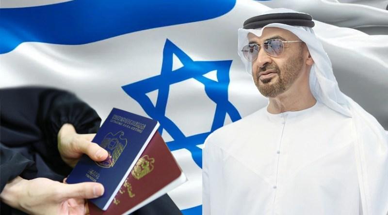 خيانة الإمارات في حق 9.5 مليون شخص من المقيمين فيها بتقديم معلوماتهم لإسرائيل