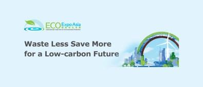Eco Expo Asia 2018