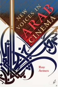 new-voices-arab-cinema