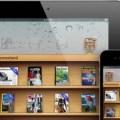 funzione edicola iOS5 Apple