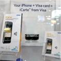 NFC Apple